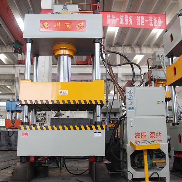 315吨漏粪板液压机