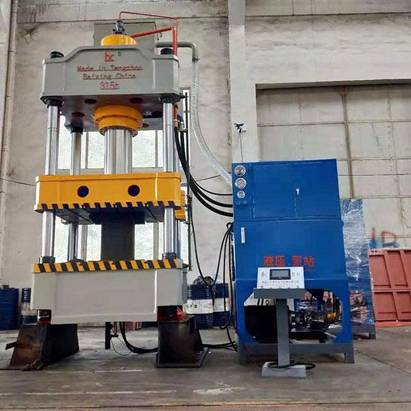 线性排水沟315t四柱压力机