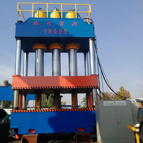 1800吨液压机