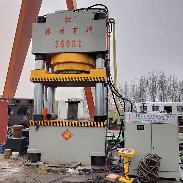 3600吨液压机