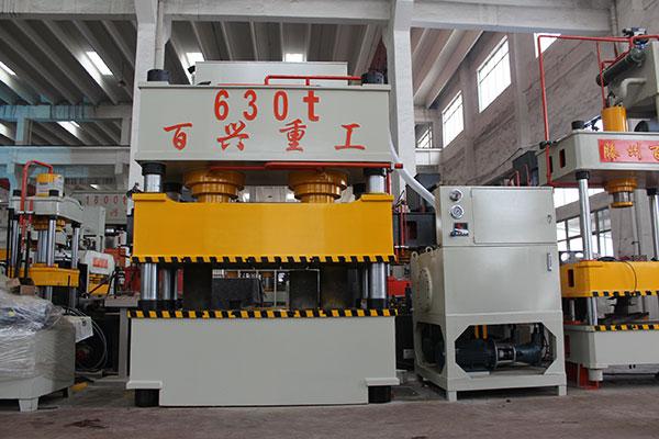 630吨复合材料模压机