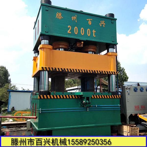 2000吨液压机
