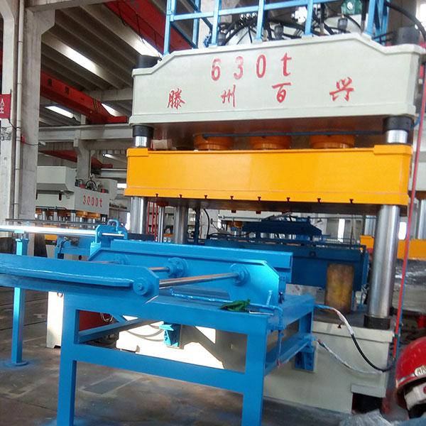 630吨液压机 塑料托板液压机