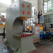 20吨单柱液压机 小型液压机