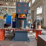 250吨单柱式圆钢校直机