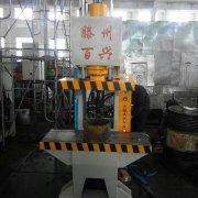 200吨单柱压力机