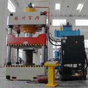 模锻机厂家 500吨热模锻液压机