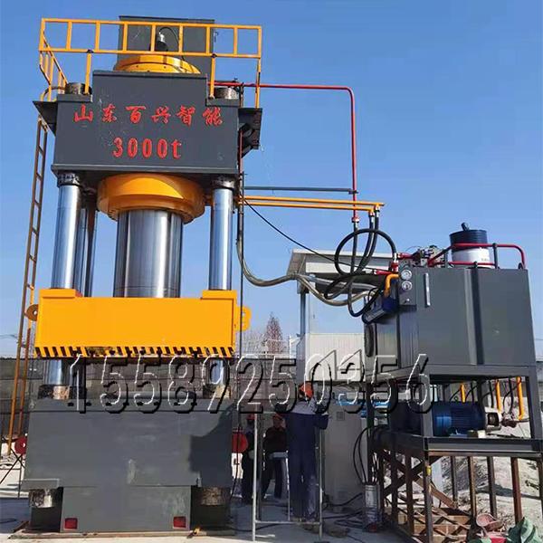3000吨模锻液压机 毛坯件锻压成型