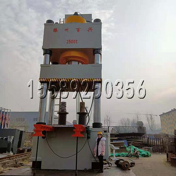 2500吨液压机