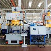YL32-500T四柱液压机